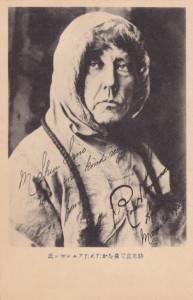 Roald Amundsen, Japanese postcard, 1926. Author's personal collection.