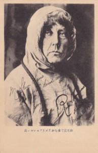 Roald Amundsen, Japanese postcard, 1926. Author's personal collection.