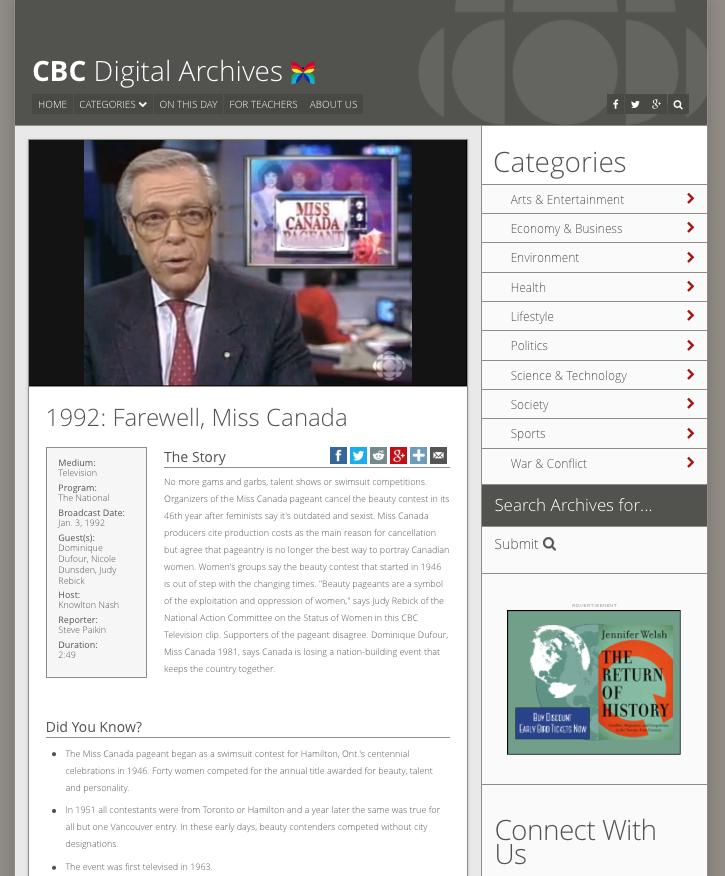 Media Clip information page