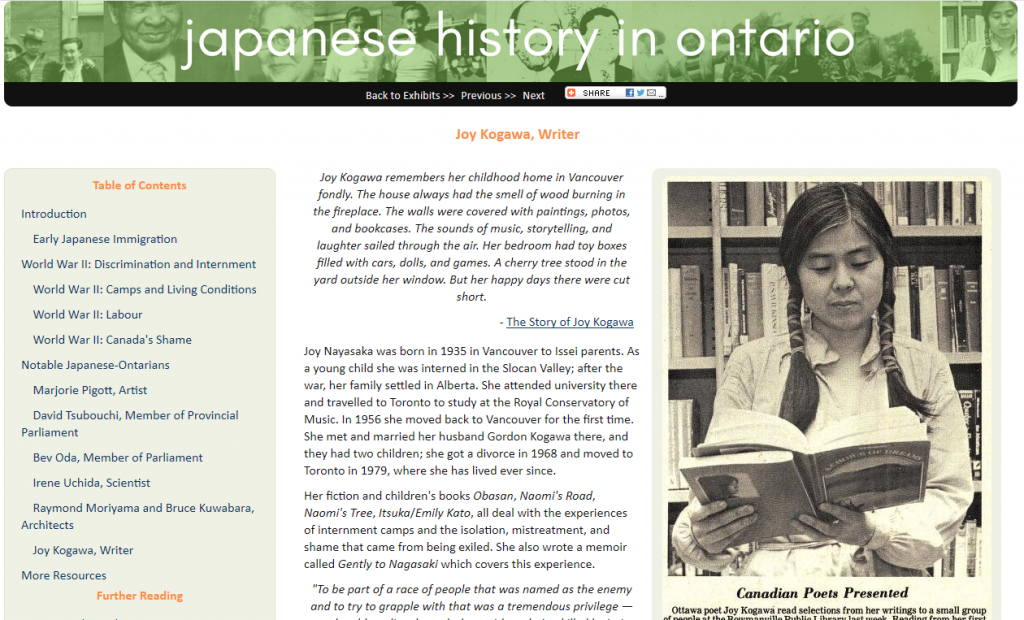 Scrrenshot of Japanese history in Ontario exhibit