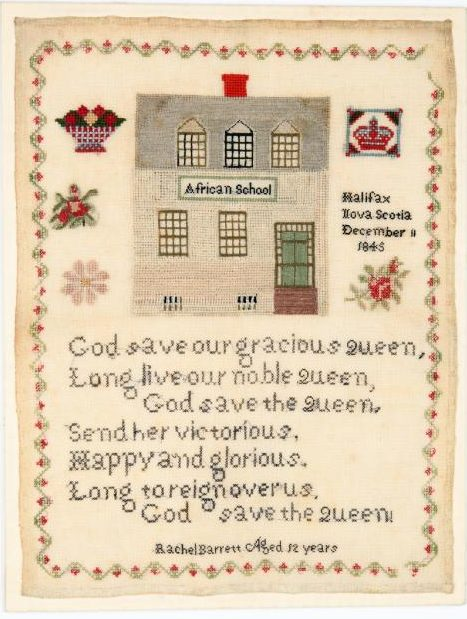 School house embroidery sampler